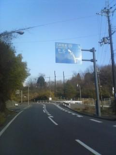 nara-miyori07.JPG