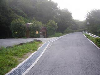 osaka-jyusan08.JPG