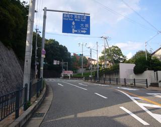 osaka-minoeki03.JPG