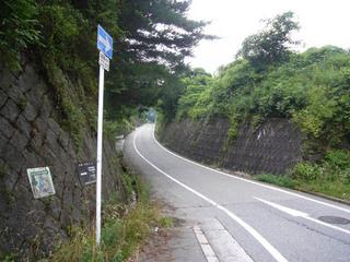 osaka-takayama02.JPG