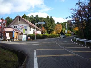 shiga-konze07.JPG