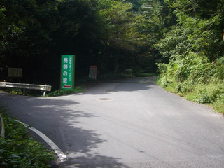 shiga-kozeki03.JPG