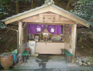 shiga-kozeki06.JPG