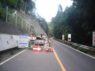 shiga-yamank03.JPG
