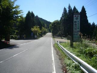 waka-goman06.JPG