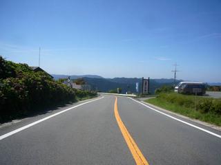 waka-goman07.JPG