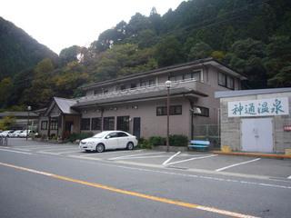 waka-jinzu07.JPG