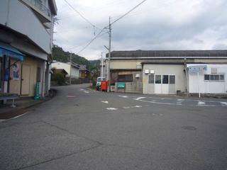 waka-kokawa02.JPG